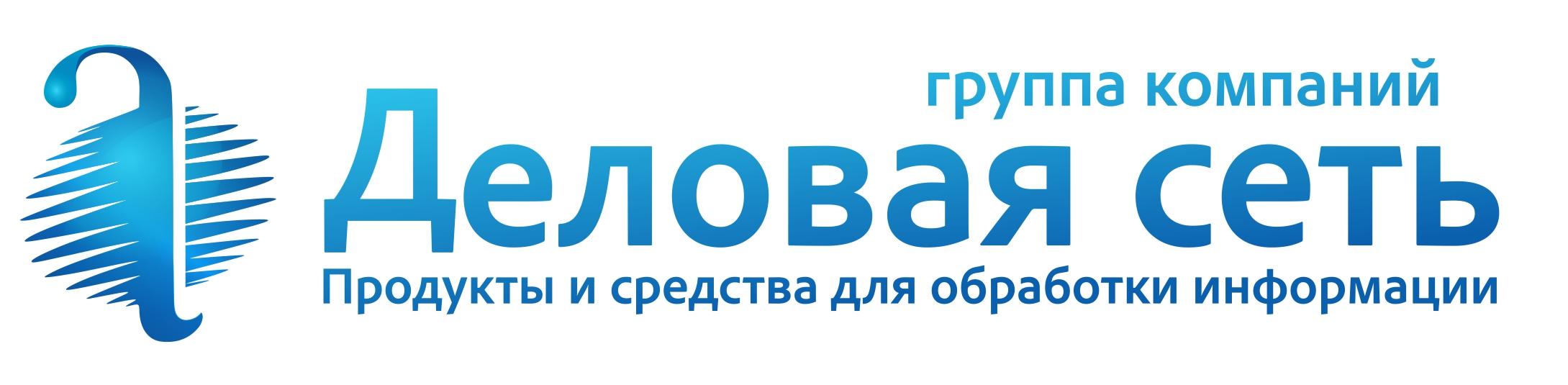 ЗАО «Сервер-Центр»