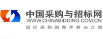 China Bidding Ltd.