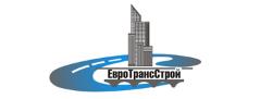 ООО «ЕвроТрансСтрой» (ООО «ЕТС»)