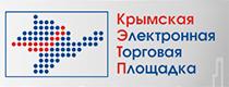 Крымская Электронная Торговая Площадка