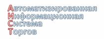 Логотип АИСТ