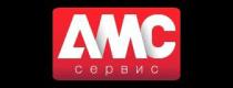 Торгово закупочная система «АМС-Сервис»