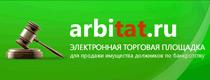 ООО «Арбитат»