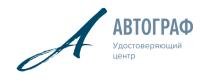 Удостоверяющий центр «Кадастровые технологии» (УЦ Автограф)