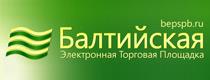 ООО «Балтийская электронная площадка»