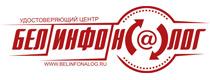 http://www.belinfonalog.ru/
