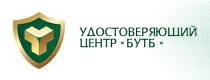Удостоверяющий   центр   ОАО «Белорусская универсальная товарная биржа»