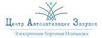 Электронная торговая площадка «Центр Автоматизации Закупок»