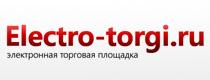Электронная торговая площадка ELECTRO-TORGI.RU