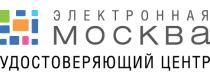 ОАО «Электронная Москва»