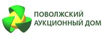 Электронная торговая площадка «ПОВОЛЖСКИЙ АУКЦИОННЫЙ ДОМ»