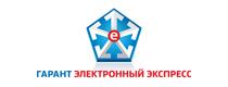 ООО «Электронный экспресс» (УЦ ГАРАНТ)