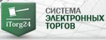 Система электронных торгов iTorg24