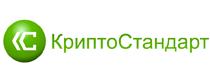 КриптоСтандарт
