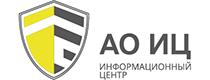 АО Информационный центр