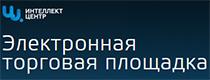 ЭТП Интеллект Центр