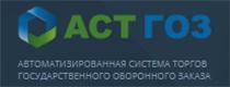 ООО «АСТ ГОЗ»