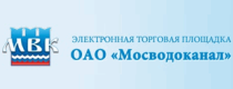 Логотип ЭТП ОАО «Мосводоканал»
