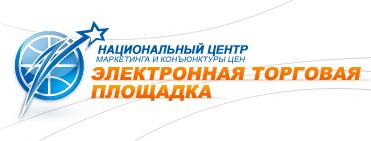 Национальный центр маркетинга и конъюнктуры цен