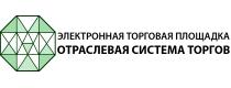 Электронная торговая площадка «Отраслевая система торгов»