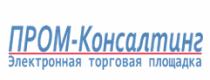 Логотип ПРОМ-Консалтинг