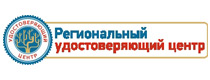 ООО Удостоверяющий Центр «КРИПТО-СЕРВИС»