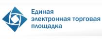 АО «Единая Электронная Торговая Площадка»;