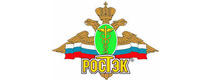 "Federal State Unitary Enterprise ""ROSTEK"" of the Federal customs service"
