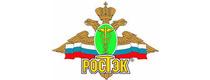 ФГУП «РОСТЭК» Федеральной таможенной службы
