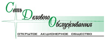 Удостоверяющий центр «СДО»