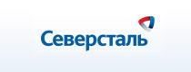 Электронная торговая площадка ОАО «Северсталь»