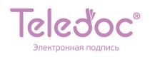 ООО «Теледок»