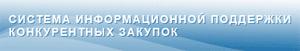 B.I.Markt Ltd