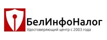 ООО УЦ Белинфоналог