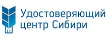 УЦ Сибири