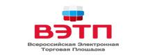 Всероссийская Электронная Торговая Площадка