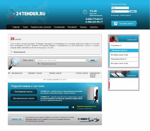 24tender.ru