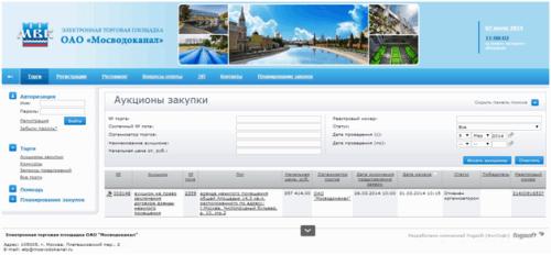 Электронная торговая площадка ОАО «Мосводоканал»